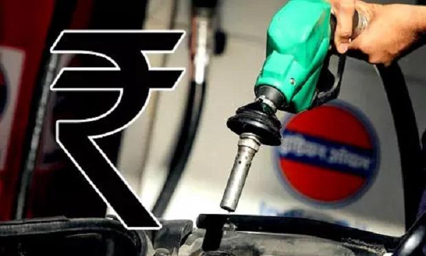 तेल कंपनियों ने जारी किए पेट्रोल-डीजल के दाम, जानें आज कितनी घटी तेल की कीमतें