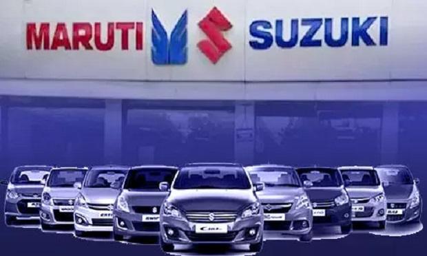 Maruti Suzuki ने यात्री वाहनों पर इस साल तीसरी बार बढ़ाई कीमतें जानें कितने प्रतिशत तक की वृद्धि