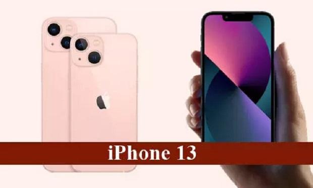 Apple ने लॉन्च की iPhone 13 सीरिज, जानें आपके लिए कौन सा है बेहतर