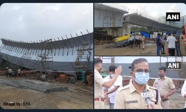 मुंबई: बांद्रा कुर्ला कॉम्प्लेक्स में निर्माणाधीन फ्लाईओवर गिरा, 13 मजदूर घायल