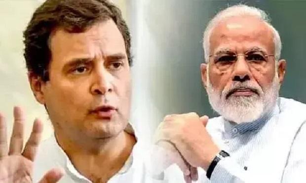 राहुल गांधी ने पीएम मोदी को दी जन्मदिन की बधाई, सोशल मीडिया पर यूजर्स ने किए मजेदार कमेंट्स