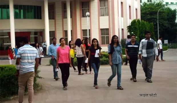 गर्ल्स काॅलेज के तीन प्रिंसिपलों की लापरवाही छात्राओं पर पड़ी भारी, अब उठ रही संस्पेंड करने की मांग