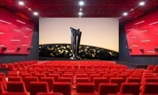 लाइव टेलीकास्ट, स्ट्रीमिंग और थिएटर के जरिए T20 World Cup का उठा सकते हैं लुत्फ, बस करना होगा ये काम