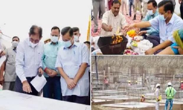 दिल्ली के शालीमार बाग में बन रहा 1430 बिस्तरों वाला नया सरकारी अस्पताल, CM केजरीवाल ने रखी आधारशिला