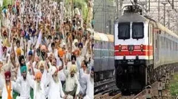 किसानों का रेल रोको अभियान : SKM का दावा- साेमवार को देशभर में रेल सेवा की जाएगी बाधित