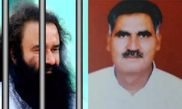 रणजीत हत्याकांड : राम रहीम सहित पांच दोषियों को CBI Court आज सुनाएगी सजा, जानें पूरा मामला