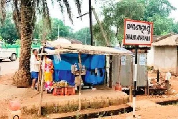 एक दर्जन की मौत के बाद महिलाओं ने कर दी गांव में शराबबंदी