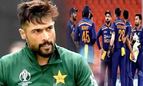 IND vs PAK T20 Match : पाक गेंदबाज मोहम्मद आमिर का बयान, कहा- महामुकाबले में भारत का पलड़ा भारी