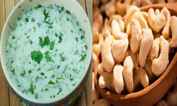 Kaju Palak Raita Recipe : खाने का स्वाद बढ़ा देगा काजू-पालक का रायता, ये रही रेसिपी