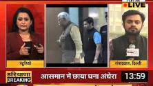 BJP हाईकमान से मिल सकते है CM MANOHAR LAL,, HARYANA मंत्रिमंडल के विस्तार पर हो सकती है चर्चा