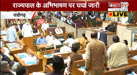 सदन में #ANIL_VIJ और #BHUPINDER_SINGH_HOODA के बीच हुई तीखी नोंक झोक