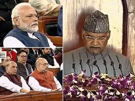 President Ram Nath Kovind का अभिभाषण, कहा - करना है न्यू इंडिया का निर्माण