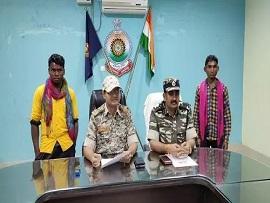Dantewada में 2 ईनामी नक्सली गिरफ्तार, DRG और CRPF की संयुक्त कार्रवाई