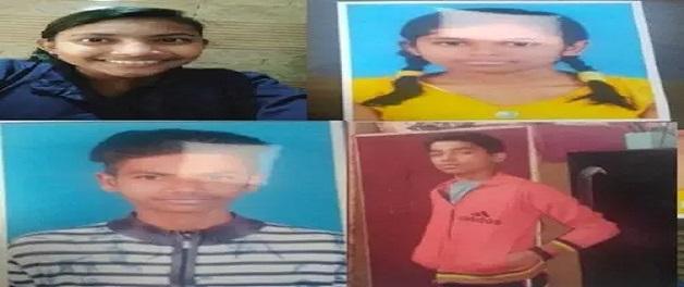 Raipur से 4 लापता बच्चे Odisha से सकुशल मिले, घूमने के लिए निकले थे