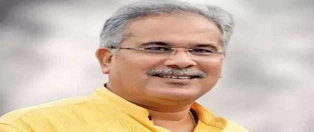 CM Bhupesh Baghel का Narayanpur और Dantewada दौरा रद्द